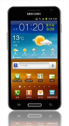 Gt s2 for i9100 official jelly samsung galaxy download bean